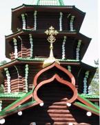 Ганина Яма. Монастырь Святых Царственных Страстотерпцев. Церковь Сергия Радонежского