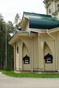 Ганина Яма. Монастырь Святых Царственных Страстотерпцев. Церковь Державной иконы Божией Матери