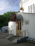 Церковь Успения Пресвятой Богородицы - Ставрополь - г. Ставрополь - Ставропольский край