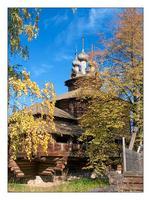 Музей деревянного зодчества. Церковь Собора Пресвятой Богородицы из с. Холм - Кострома - г. Кострома - Костромская область