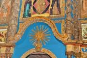 Кострома. Музей деревянного зодчества. Церковь Илии Пророка