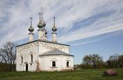 Церковь Входа Господня в Иерусалим - Суздаль - Суздальский район - Владимирская область