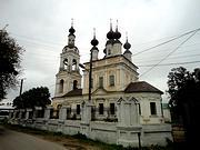 Церковь Троицы Живоначальной - Плёс - Приволжский район - Ивановская область