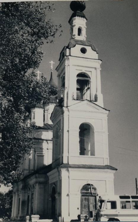 Церковь Троицы Живоначальной, Плёс