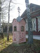 Неизвестная часовня - Мизгино - Шуйский район - Ивановская область