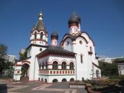 Академический. Троицы Живоначальной в Старых Черёмушках, церковь