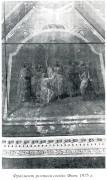 Церковь Воскресения Христова - Сорокино - Вичугский район - Ивановская область