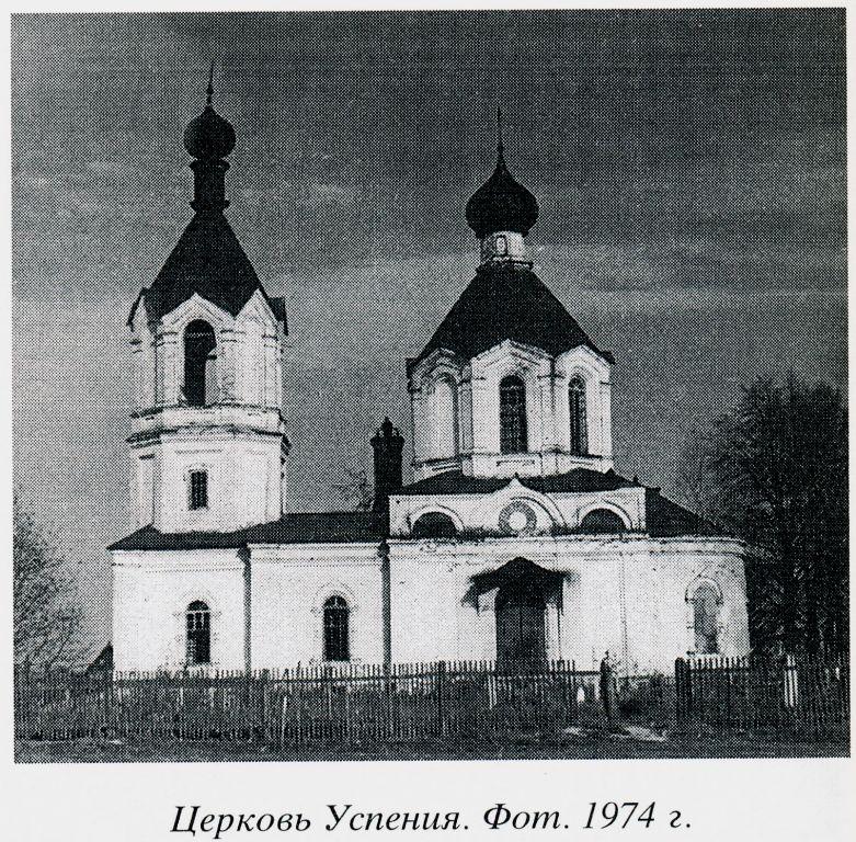 Церковь Успения Пресвятой Богородицы, Пешково