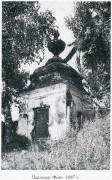 Церковь Казанской иконы Божией Матери - Макаровское - Лухский район - Ивановская область