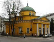 Церковь Александра Невского в честь победы России над Наполеоном - Рига - г. Рига - Латвия