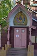 Люберцы. Троицы Живоначальной в Наташине, церковь