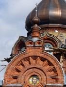 Церковь Иоанна Предтечи - Ивановское - Ногинский район - Московская область