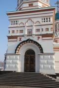 Кафедральный собор Успения Пресвятой Богородицы (воссозданный) - Омск - г. Омск - Омская область