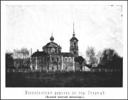 Церковь Вознесения Господня быв. Вознесенского женского монастыря - Старица - Старицкий район - Тверская область