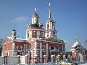 Церковь Сергия Радонежского - Алмазово - Щёлковский район - Московская область