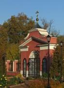 Алмазово. Сергия Радонежского, церковь