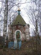 Церковь Алексия, митрополита Московского - Сосновец - Родниковский район - Ивановская область