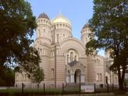 Кафедральный собор Рождества Христова - Рига - г. Рига - Латвия