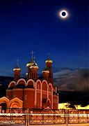 Церковь Рождества Христова - Нижневартовск - Нижневартовский район и г. Нижневартовск - Ханты-Мансийский автономный округ