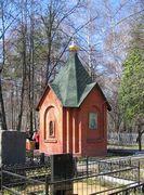 Часовня Игоря Черниговского на Новолужинском кладбище - Химки - Химкинский район - Московская область
