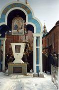 Церковь Рождества Христова - Чернигов - г. Чернигов - Украина, Черниговская область