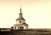 Церковь Иоанна Устюжского - Морозовица - Великоустюгский район - Вологодская область