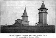 Церковь Илии Пророка - Сельцо - Виноградовский район - Архангельская область