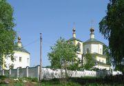 Церковь Спаса Нерукотворного Образа в Павельцеве - Павельцево - Мытищинский район, г. Долгопрудный - Московская область