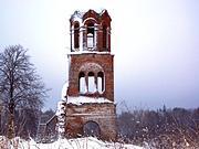 Церковь Николая Чудотворца - Лихачёво, урочище - Волоколамский район - Московская область