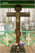 Неизвестная часовня - Сынтул - Касимовский район - Рязанская область