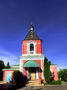 Церковь Михаила Архангела - Былово - Подольский район - Московская область