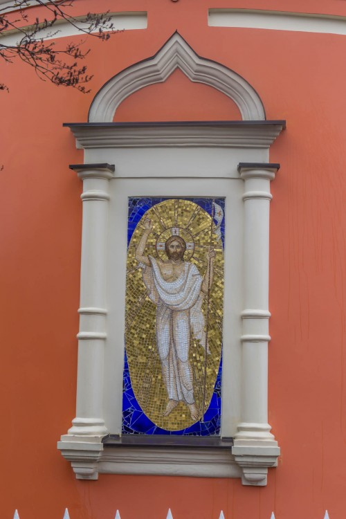 Церковь Михаила Архангела, Москва