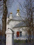 Церковь Покрова Пресвятой Богородицы - Алексино - Рузский район - Московская область