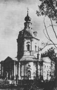Церковь Спаса Нерукотворного Образа - Москва - Троицкий административный округ (ТАО) - г. Москва