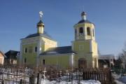 Церковь Николая Чудотворца - Никольское - Подольский район - Московская область
