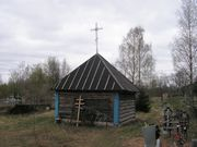 Неизвестная часовня - Дубки - Крестецкий район - Новгородская область