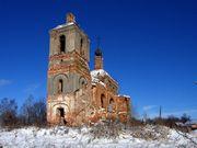 Церковь Смоленской иконы Божией Матери - Ново-Горбово - Рузский район - Московская область