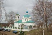 Церковь Николая Чудотворца-Ермолино-Ленинский район-Московская область-Владимир Козлов