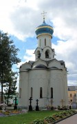 Сергиев Посад. Троице-Сергиева Лавра. Церковь Духа Святого Сошествия