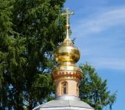 Сергиев Посад. Троице-Сергиева Лавра. Церковь Явления Пресвятой Богородицы Сергию Радонежскому