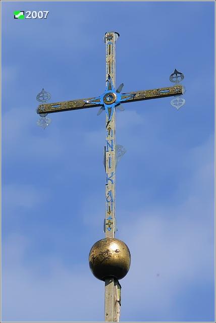 Церковь Рождества Пресвятой Богородицы, Большие Вески