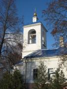 Церковь Димитрия Солунского - Малахово - Раменский район - Московская область