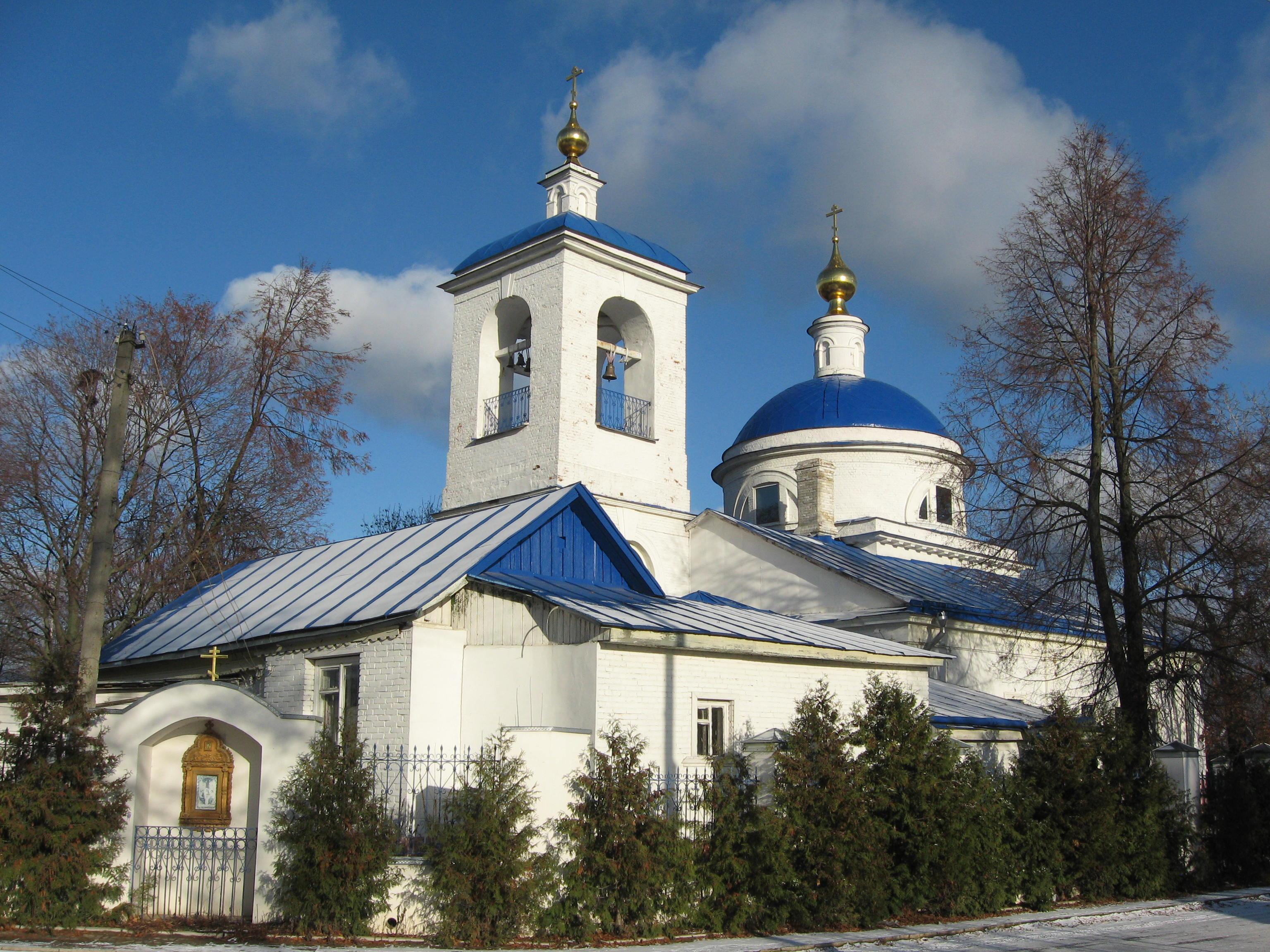 церковь в рыбаках московская область