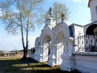 Церковь Параскевы Пятницы - Савина - Пышминский район - Свердловская область