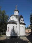 Хорошёво-Мнёвники. Георгия Победоносца на территории учебного центра гражданской обороны, храм-часовня