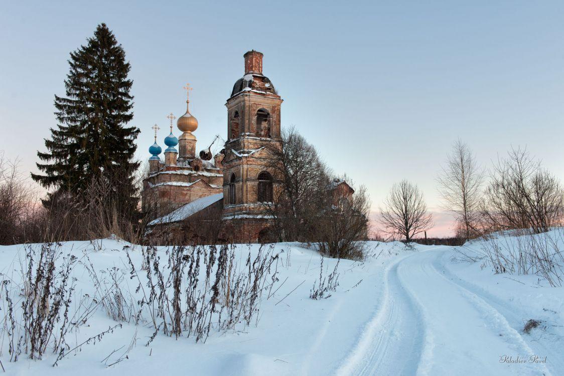 Церковь Богоявления Господня, Уславцево