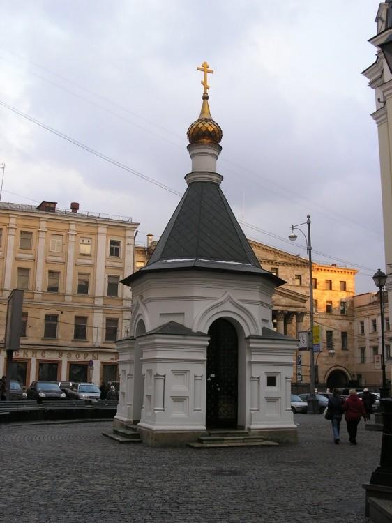 Часовня Рождества Пресвятой Богородицы в Столешниках, Москва