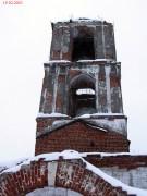 Ирошниково. Казанской иконы Божией Матери, церковь