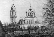 Церковь Сошествия Святого Духа - Калуга - г. Калуга - Калужская область