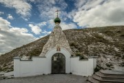 Костомарово. Костомаровский Спасский монастырь. Церковь Серафима Саровского